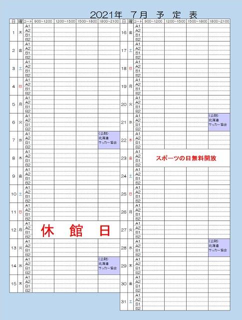 7gatsu2021-4-21.jpg